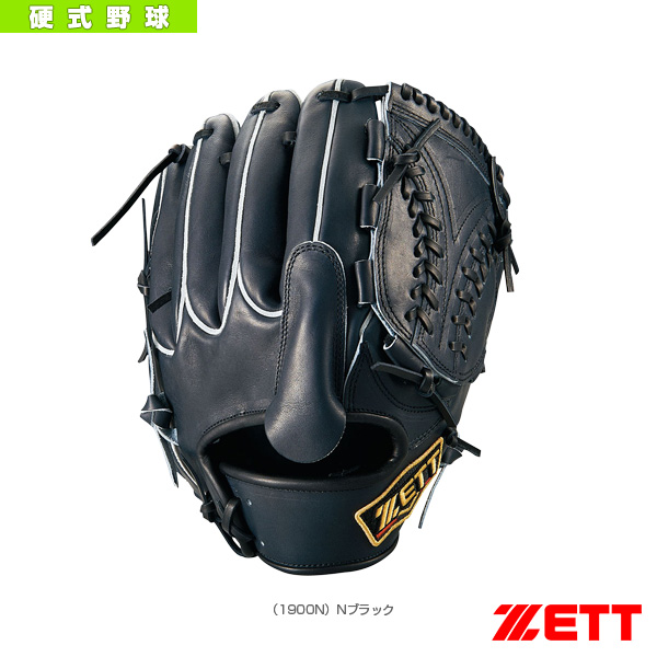 【野球 グローブ ゼット】 プロステイタスシリーズ/硬式グラブ/投手用(BPROG710)