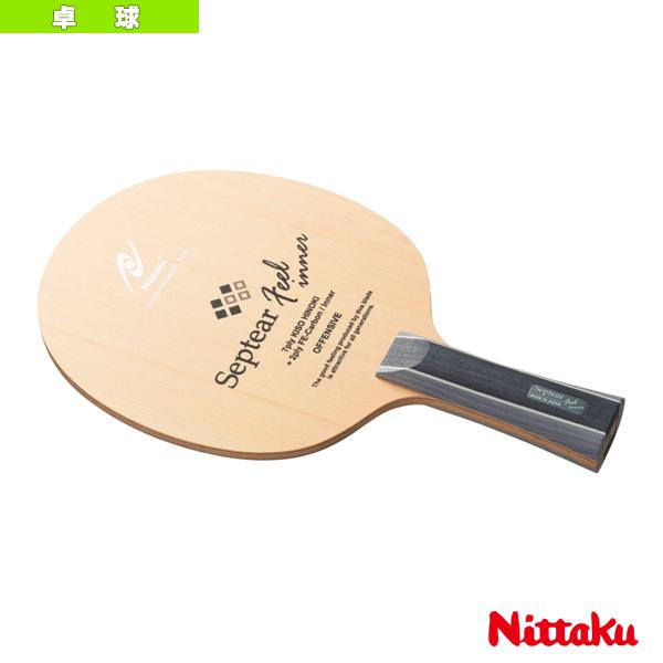 【卓球 ラケット ニッタク】 セプティアーフィールインナー/SEPTEAR FEEL INNER/フレア(NC-0444)