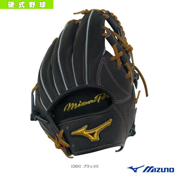 【野球 グローブ ミズノ】 ミズノプロ ブランドアンバサダーモデル/硬式内野手用グラブ/西川型(1AJGH97303)BSSショップ限定
