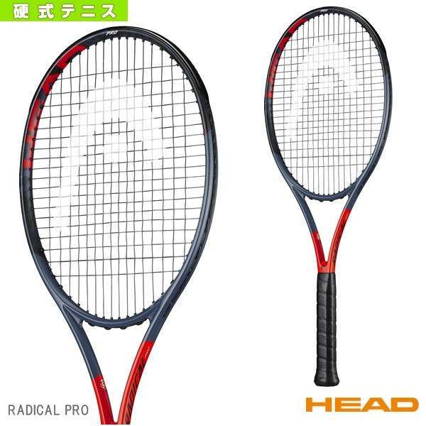 【テニス ラケット ヘッド】 Graphene 360 RADICAL PRO/グラフィン360 ラジカル プロ(233909)硬式