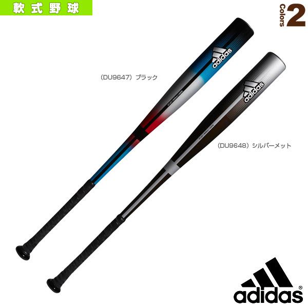 【軟式野球 バット アディダス】 AERO HAMMER/エアロ ハンマー(FTJ27)