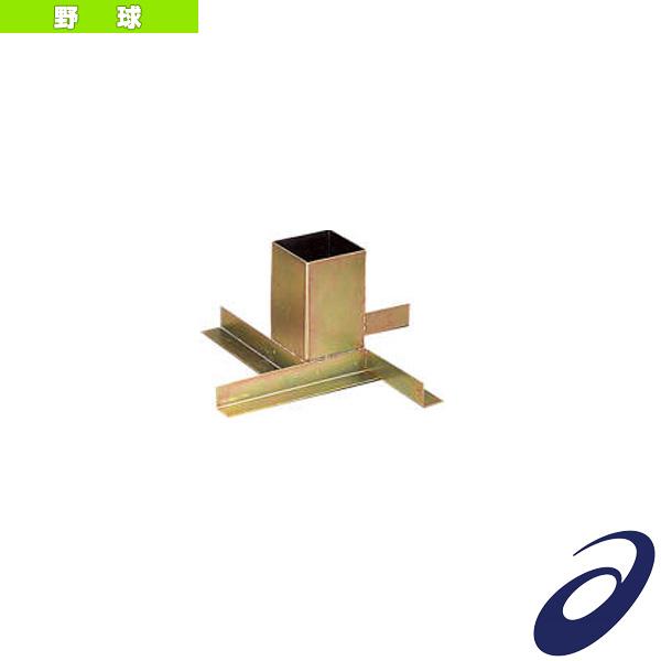 【野球 グランド用品 アシックス】BEE103用固定金具下/3個1組(BEE-D1)