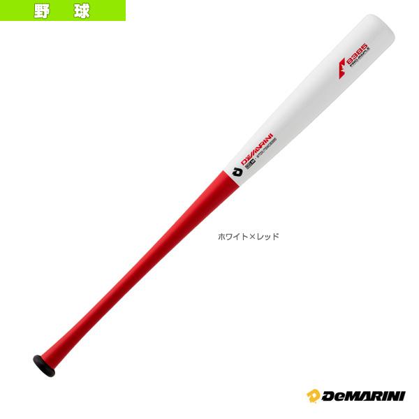 【野球 バット ディマリニ(DeMARINI)】2019年09月中旬 【予約】ディマリニ/プロメープルコンポジット トレーニング/83cm/850g平均/トレーニング用バット(WTDXJTSWC)