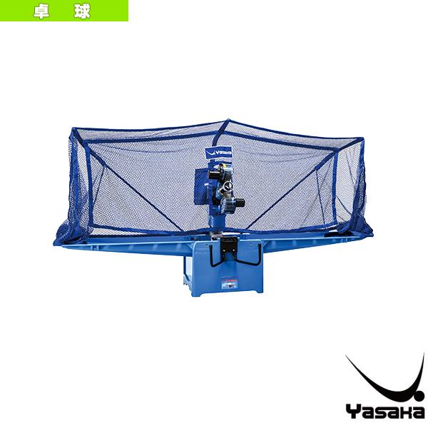 【卓球 コート用品 ヤサカ】 [送料別途]卓球ロボット Y-M-11(K-212)