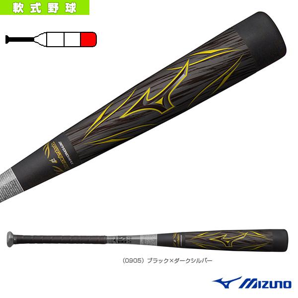 【軟式野球 バット ミズノ】 ビヨンドマックス ギガキング/軟式用FRP製バット/84cm/平均730g(1CJBR14384)