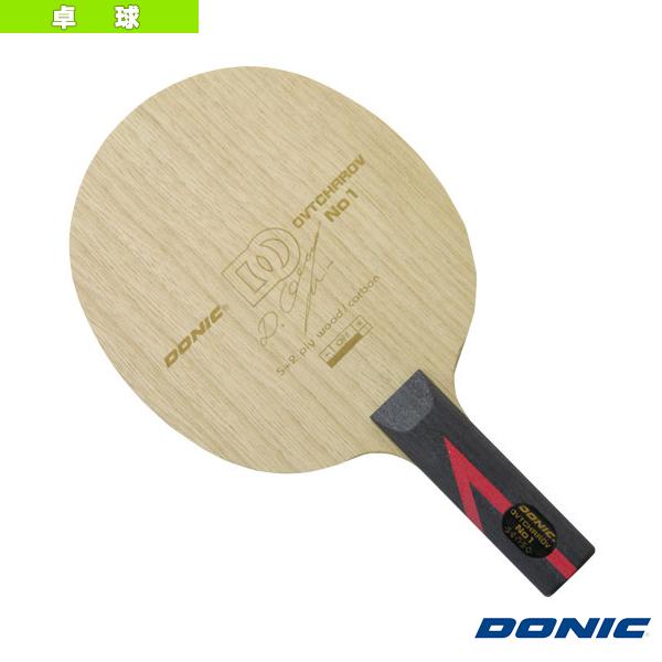 【卓球 ラケット DONIC】 オチャロフ No.1 センゾー/ストレート(BL169FL)