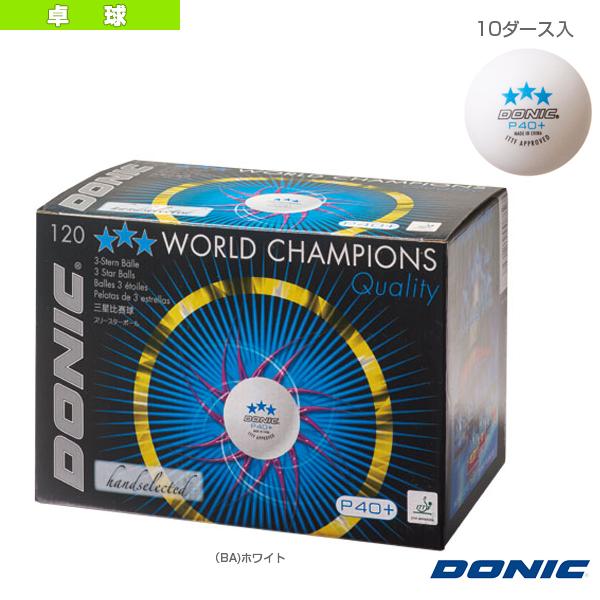 【卓球 ボール DONIC】 3スターボール P40+/10ダース入(DL014)