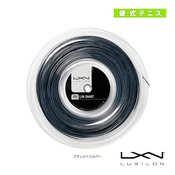 【テニス ストリング(ロール他) ルキシロン】 LUXILON ルキシロン/SMART 125 /スマート 125/200mロール(WR8300801125)(ポリエステル)ガット