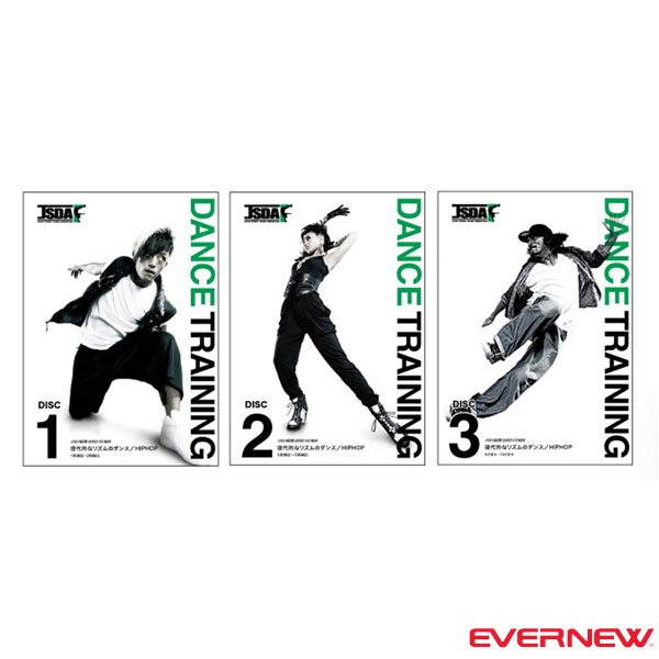 フィットネス 書籍 DVD エバニュー ダンス授業 ETE077 在庫一掃 3枚1組 セール 登場から人気沸騰