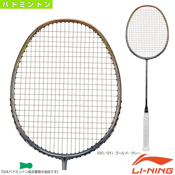 【バドミントン ラケット リーニン】 3D CALIBAR 900/3Dキャリバー900(3D-C900)
