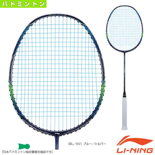 【バドミントン ラケット リーニン】 AERONAUT 8000D(AN8000D)