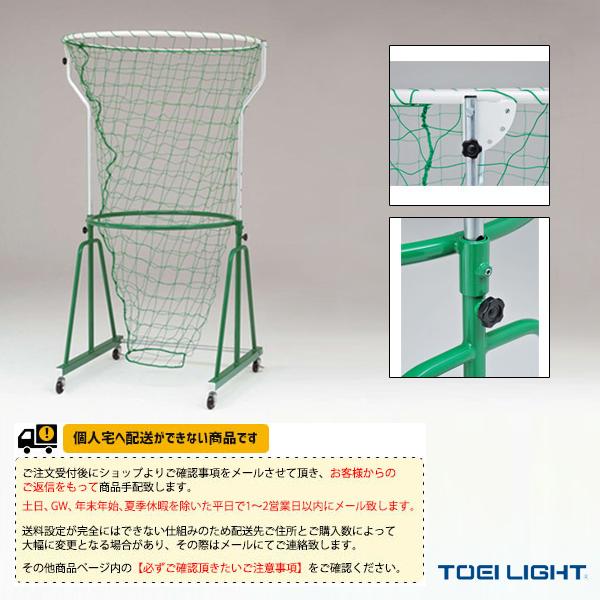 【バレーボール 設備・備品 TOEI】[送料別途]パストレーナー(B-3769)