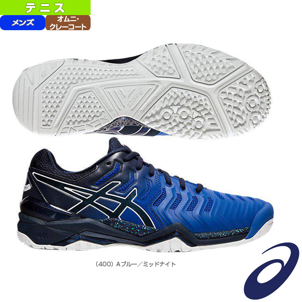 【テニス シューズ アシックス】 GEL-RESOLUTION 7 OC AWC/ゲルレゾリューション 7 OC AWC/メンズ(1041A101)(限定モデル)オムニクレー用