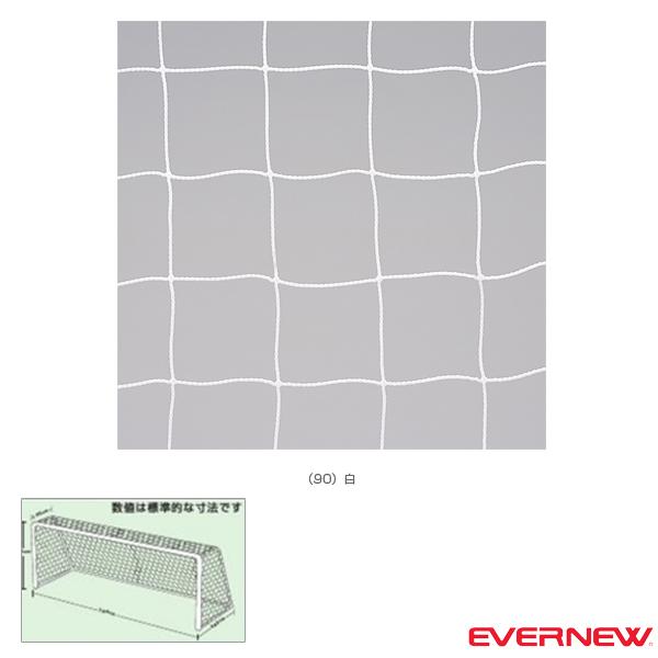 【サッカー 設備・備品 エバニュー】 一般サッカーゴールネット S108/角目タイプ/2枚1組(EKD845)