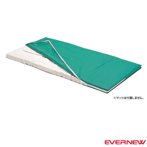【体操 設備・備品 エバニュー】 体操マット用屋外カバー/90cm×180cm(EKM530)