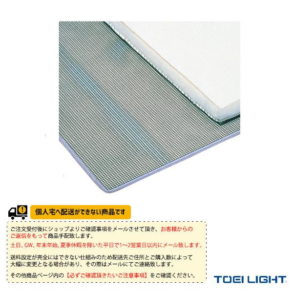 【体育館用品 設備・備品 TOEI】[送料別途]ストップシート120×300E(T-2728)