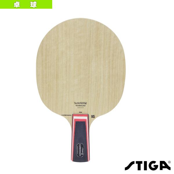 【卓球 ラケット スティガ】 CARBONADO 145/カーボネード 145/PAC(細いPEN)(1065-75)