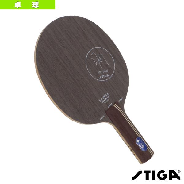<title>卓球 ラケット スティガ DYNASTY CARBON Xu Xin EDITION ダイナスティ カーボン エディション 限定モデル STR 1076-37</title>