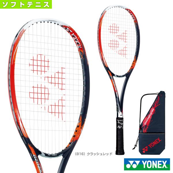 【ソフトテニス ラケット ヨネックス】 ジオブレイク70V/GEOBREAK 70V(GEO70V)(前衛用)軟式