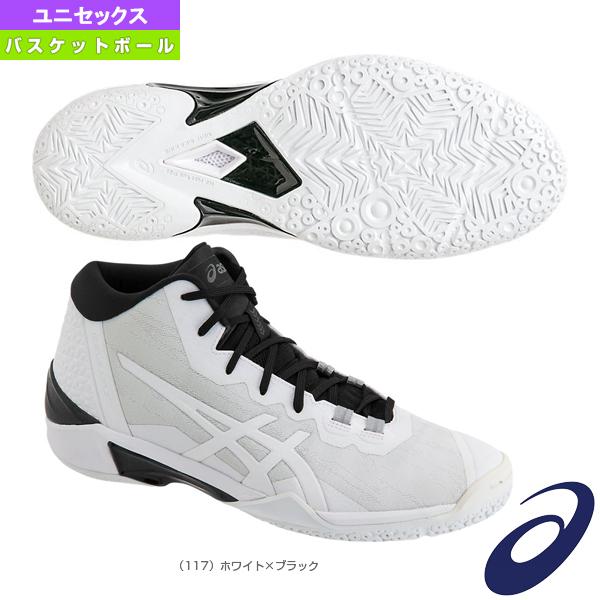 【バスケットボール シューズ アシックス】 GELBURST 23/ゲルバースト 23/ユニセックス(1061A019)