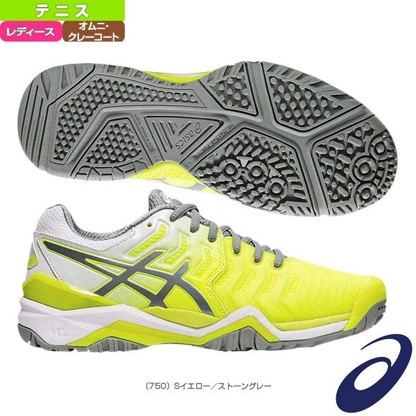 【テニス シューズ アシックス】 LADY GEL-RESOLUTION 7 OC/レディゲルレゾリューション 7 OC/レディース(TLL787)(オムニクレー用)