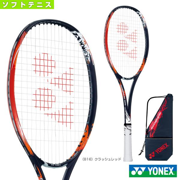 【ソフトテニス ラケット ヨネックス】 ジオブレイク70バーサス/GEOBREAK 70VS(GEO70VS)(前衛後衛共通)軟式