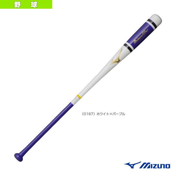 【野球 バット ミズノ】 ミズノプロ ノック/93cm/590g/硬式・軟式・ソフト用/ノック用木製バット(1CJWK14493)限定