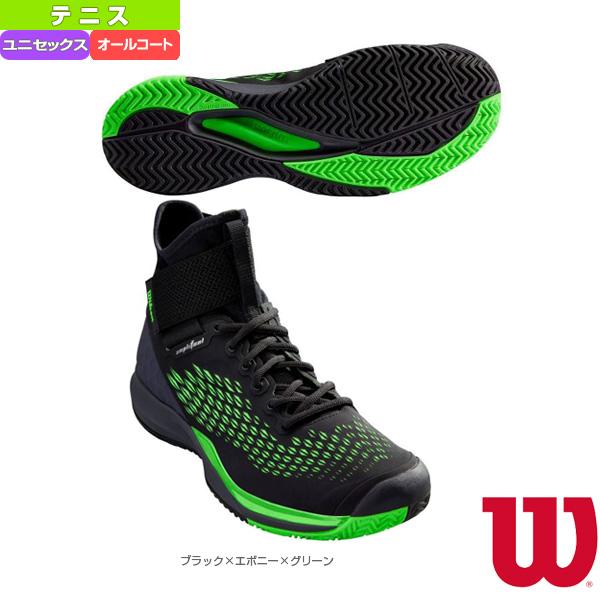 【テニス シューズ ウィルソン】 AMPLIFEEL 2.0 AC/アンプリフィール 2.0 AC/ユニセックス(WRS325520)