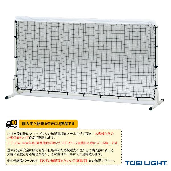 【テニス コート用品 TOEI(トーエイ)】 [送料別途]アルミテニストレーニングネット(B-2626)