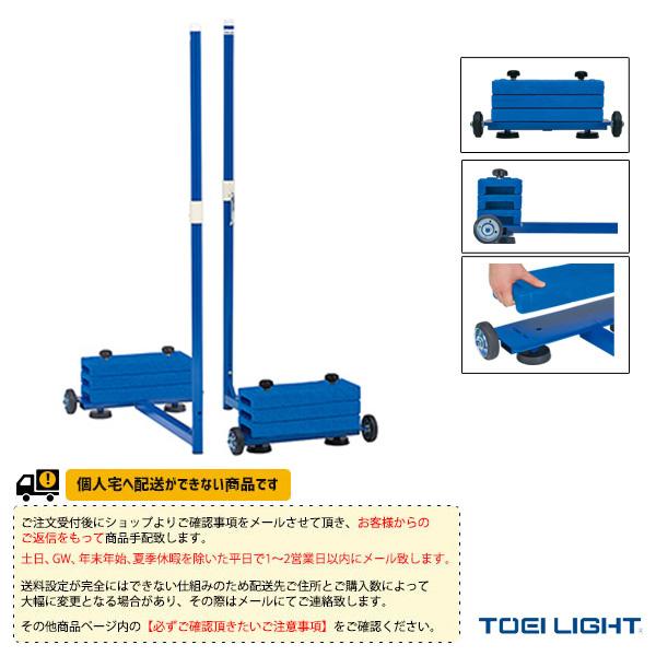 【バドミントン コート用品 TOEI(トーエイ)】 [送料別途]バドミントン支柱SH40/2台1組(B-2761)