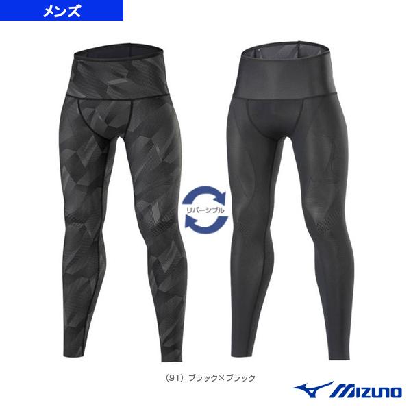 【オールスポーツ アンダーウェア ミズノ】 BG9000 バイオギアタイツ/ロング/メンズ(K2MJ9B01)