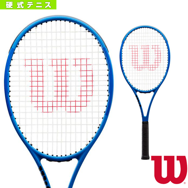 【テニス ラケット ウィルソン】 PRO STAFF 97CV LAVAR CUP/プロスタッフ 97 カウンターベール レーバーカップ(WR026511)