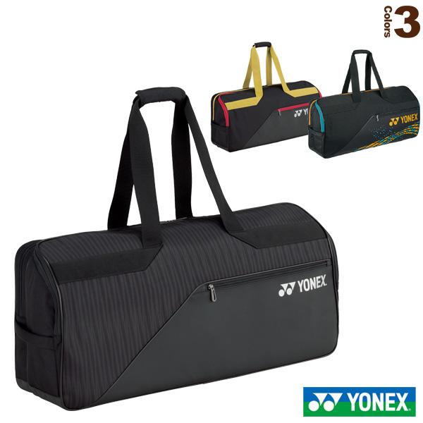 テニス バッグ 配送員設置送料無料 ヨネックス テニス2本用 2WAYトーナメントバッグ 激安セール BAG2011W