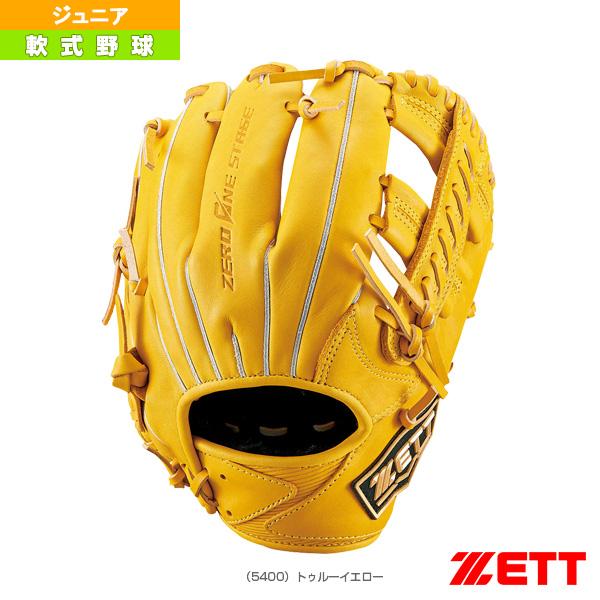 【軟式野球 グローブ ゼット】 ゼロワンステージシリーズ/少年軟式グラブ/オールラウンド用/Mサイズ(BJGB71020)限定カラー