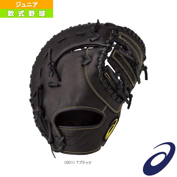 【軟式野球 グローブ アシックス】 NEOREVIVE MLT/ネオリバイブ MLT/ジュニア軟式用ミット/一塁手用(3124A129)