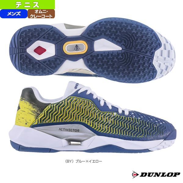 【テニス シューズ ダンロップ】 ACTIVECTOR OMNI AND CLAY/アクティベクター オムニクレーコート/メンズ(DTS-1043)