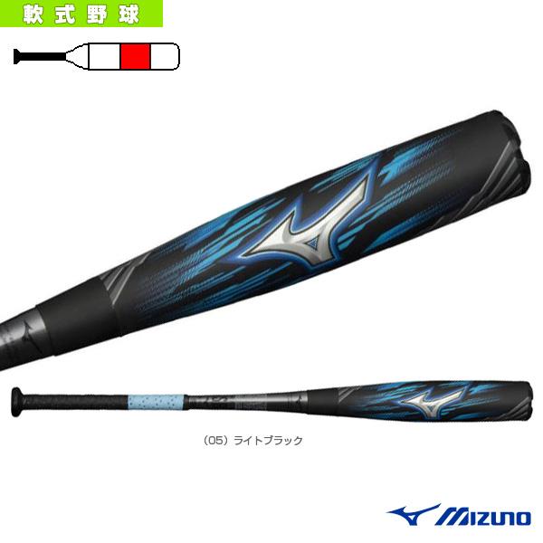 【軟式野球 バット ミズノ】 ビヨンドマックス ギガキング02限定/84cm/平均740g/軟式用FRP製バット(1CJBR15184)限定商品