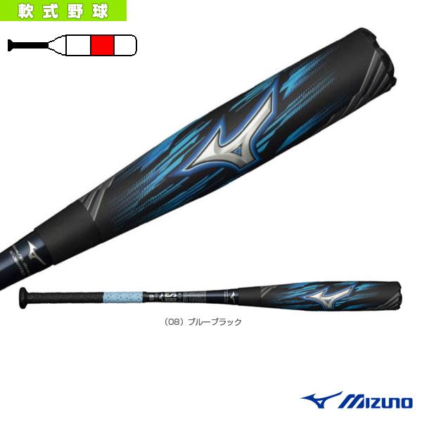 【軟式野球 バット ミズノ】 ビヨンドマックス ギガキング02限定/85cm/平均750g/軟式用FRP製バット(1CJBR15185)限定商品