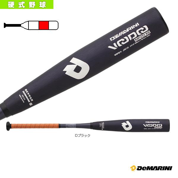 【野球 バット ディマリニ(DeMARINI)】 ディマリニ/ヴードゥ MP20/ハーフ アンド ハーフ/中学硬式用バット/ミドルバランス(WTDXJHTJP)