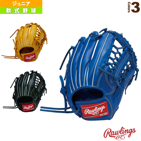 【軟式野球 グローブ ローリングス】 ジュニア HYPER TECH R2G/ジュニア軟式用グラブ/外野手用(GJXHTN8L)