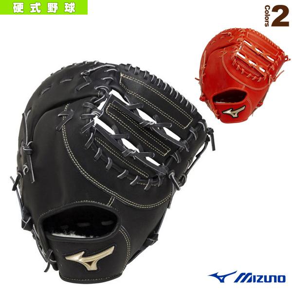 【野球 グローブ ミズノ】 グローバルエリート H Selection 02+プラス/硬式・一塁手用ミット/TK型(1AJFH22400)ファーストミット