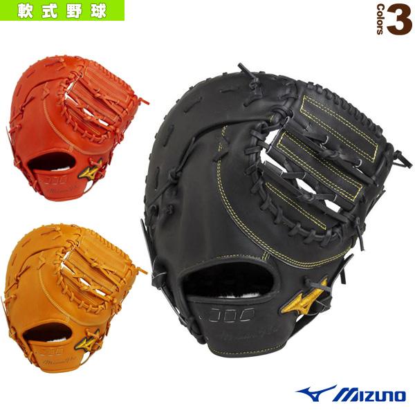 【軟式野球 グローブ ミズノ】 ミズノプロ 5DNAテクノロジー/軟式・一塁手用ミット/ポケット浅め/ST型(1AJFR22000)ファーストミット
