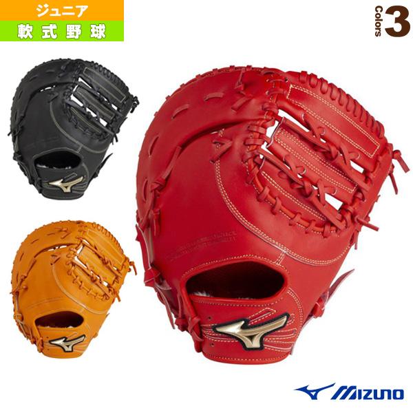 【軟式野球 グローブ ミズノ】 グローバルエリートRG H Selection 02+プラス/少年軟式・一塁手用ミット/TK型(1AJFY22400)ファーストミット