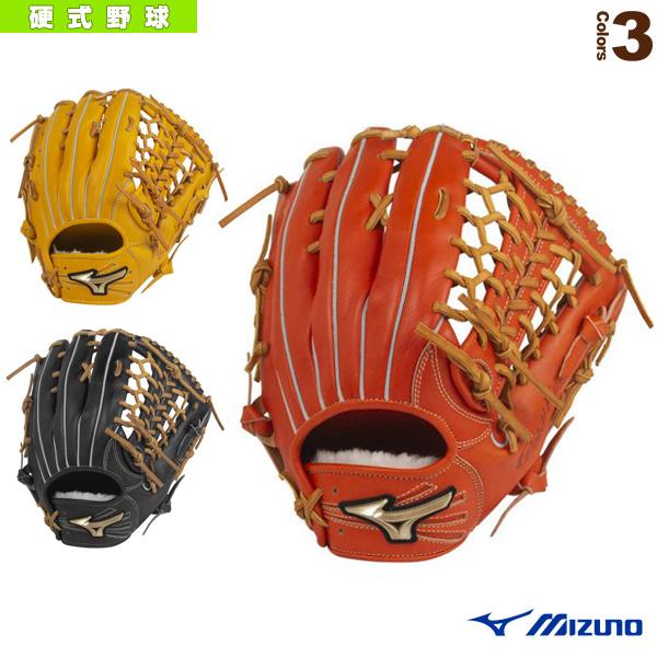 【野球 グローブ ミズノ】 グローバルエリート H Selection 02+プラス/硬式・外野手用グラブ(1AJGH22417)