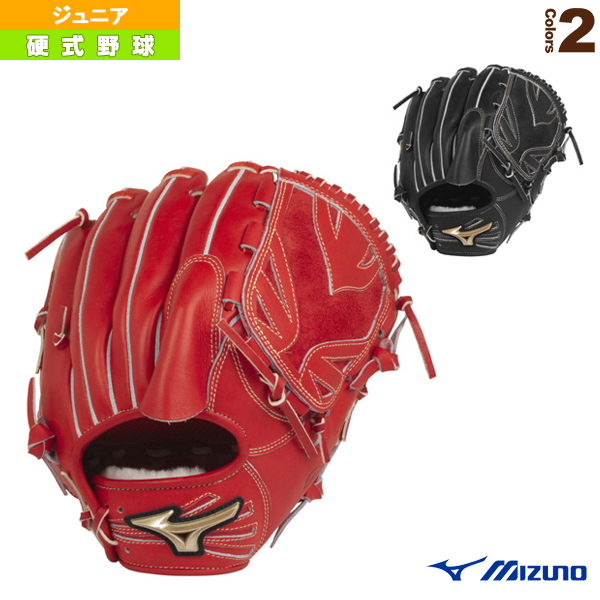 【野球 グローブ ミズノ】 グローバルエリート H Selection 02+プラス/ゴールデンエイジ/硬式・投手用グラブ/中間型タイプ(1AJGL22001)