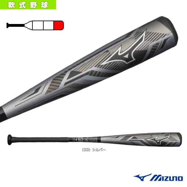 【軟式野球 バット ミズノ】 ディープインパクト/軟式用FRP製バット(1CJFR106)