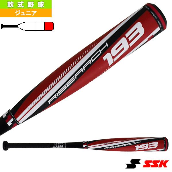 【軟式野球 バット エスエスケイ】 RISEARCH J/ライズアーチ J/少年軟式FRP製バット(SBB5032)/数量限定/軽量モデル