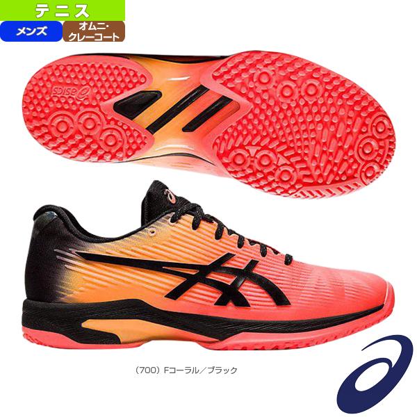【テニス シューズ アシックス】 SOLUTION SPEED FF OC L.E./ソリューションスピード FF OC L.E./メンズ(1041A154)(オムニ・クレーコート)