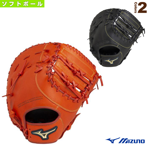 【ソフトボール グローブ ミズノ】 セレクトナイン/ソフトボール・捕手一塁手兼用ミット(1AJCS22700)キャーストミット