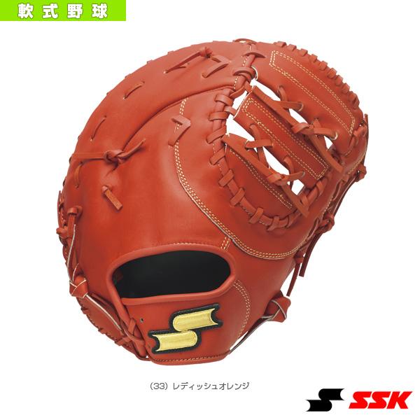 【軟式野球 グローブ エスエスケイ】 Super Soft/スーパーソフトシリーズ/軟式ミット/一塁手用(SSF201)ファーストミット